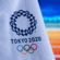 How to Watch Olympics on FireStick (July 2021)
